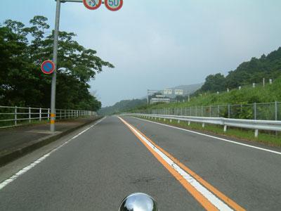 国道387号&日出生台 その1